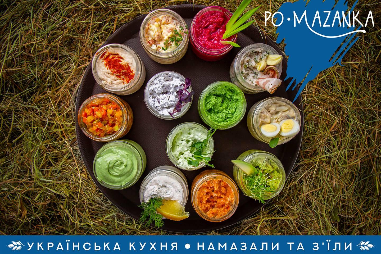 Ресторан Pomazanka