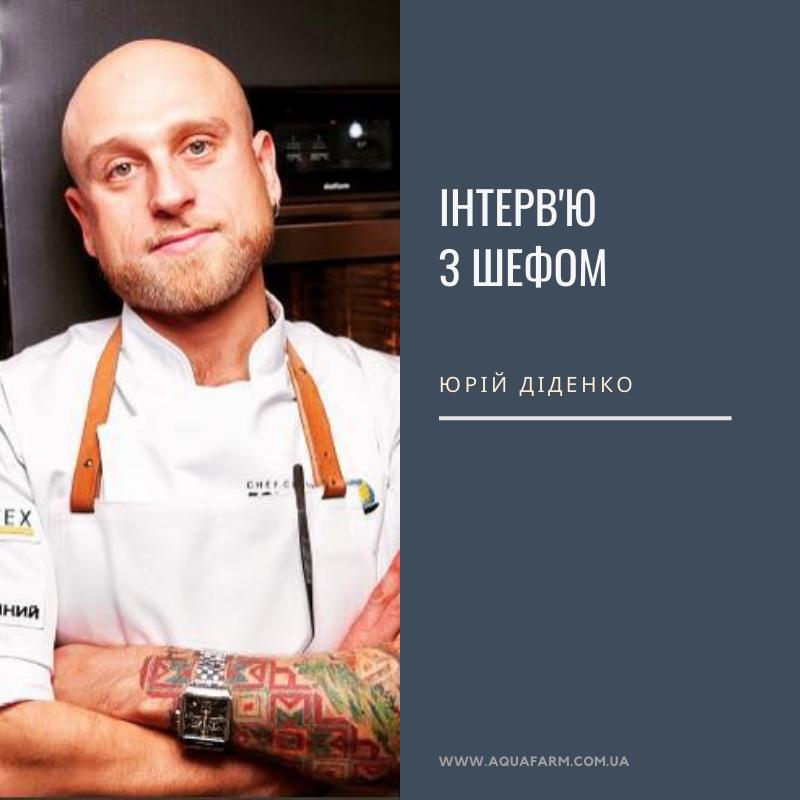 Didenko chef